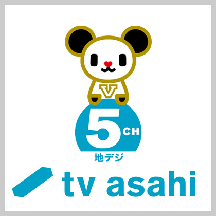 foot_tvasahi